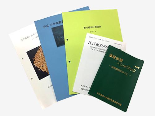 関連商品・印刷物2