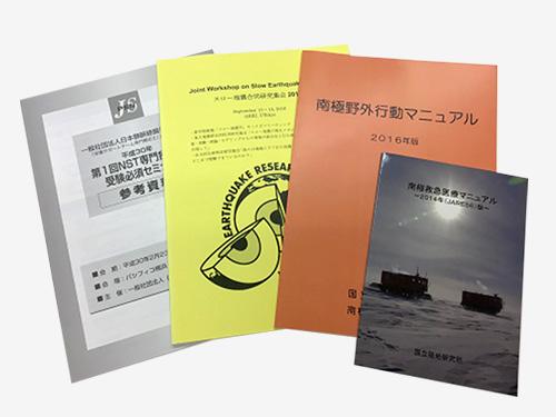 関連商品・印刷物3