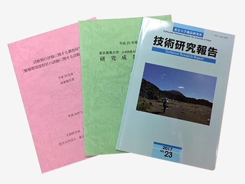 関連商品・印刷物4