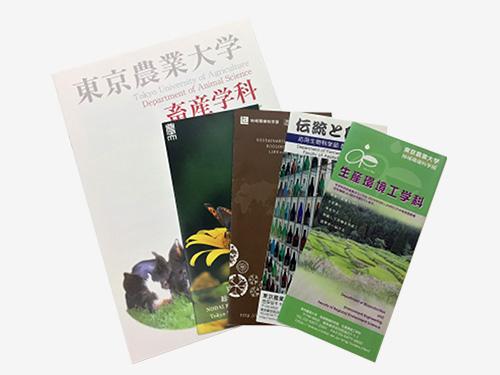 関連商品・印刷物5