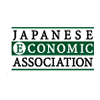 日本経済学会
